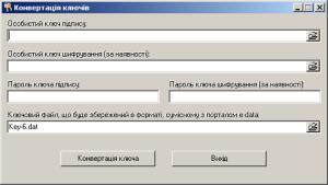 keyconvert01